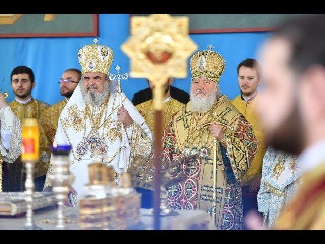 Sărbătoarea Sfântului Dimitrie cel Nou la Patriarhie