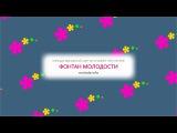 3 шага к очищению тела, ума и души  Елена Казанцева-Брагина
