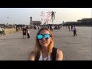 HSCAKE Special Beijing Taiwan Qinghai
