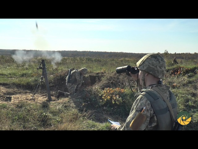 Практичні стрільби з мінометів виконують курсанти артилеристи