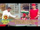 Кассир-стажер на кассе супермаркета Дизель шоу Украина