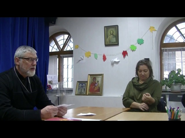 Православный лекторий: «Вопрос-ответ» с иереем Иоанном Бурлаком 12.11.17