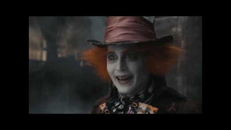 Вот тогда я станцую вам джигу-дрыгу. Шляпник. Алиса в Стране чудес. 2010.