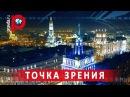 Харьков столица будущей Малороссии