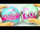 Распаковываем сюрприз ЛОЛ и сюрприз ЛОЛОЛОЛ Куколки LOL Surprise egg LOL and LOLOLOL