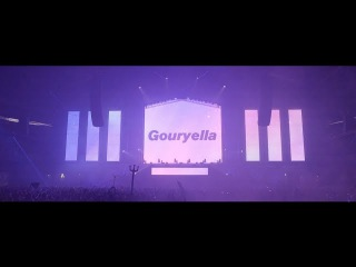 Ferry Corsten presents Gouryella - From The Heavens - The Documentary