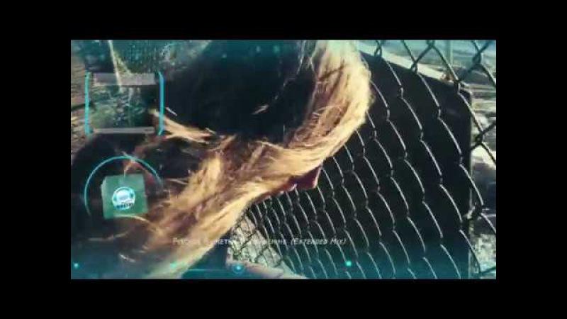 Fischer Miethig - Awakening (Extended Mix) [Redux Recordings]