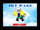 Прыжок веры Sky wars