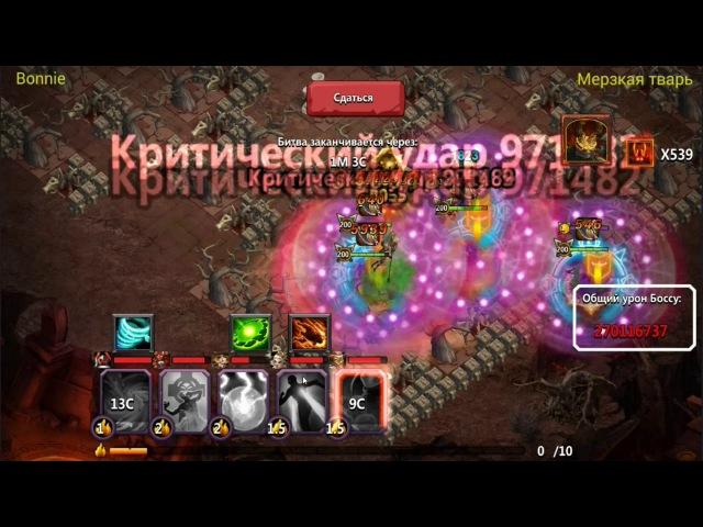 COL2 . Ether Ogre .555 m Damage