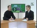 Беседы с батюшкой (ТК Союз 2008-03-07) иеродиакон Кирилл (Григорьев). О церкви