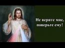 Высказывания Иисуса Христа о клизмах