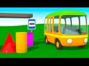 Автобус Песенки для детей Учим фигуры и цвета Времена года осень Развивающе