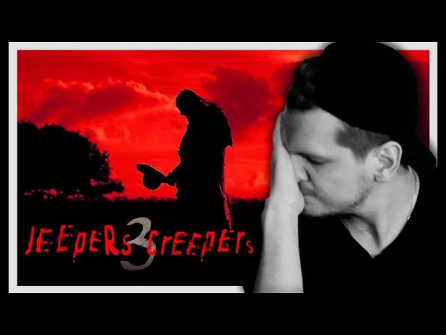 ДЖИПЕРС КРИПЕРС 3 - Зачем ты выполз? (Обзор фильма)