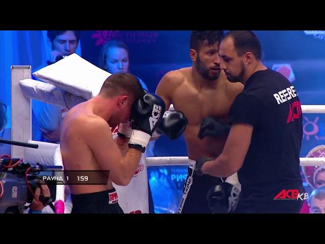 ACB KB 4 Alexander Stetsurenko (Russia) vs Zakaria Baitar (Morocco)