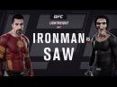 Железный человек и Билли Пила EA Sports UFC 2