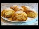 Слойки - Улитки с Творогом(Ооочень Вкусно) / Puffs With Cheese / Быстрая Выпечка / Пошаговый Рецепт