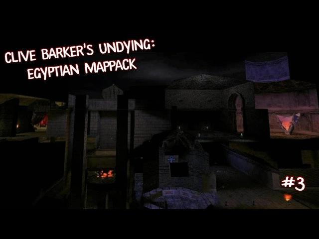 Clive Barker's Undying: Egyptian Mappack (Прохождение) ● И ВСЁ?! ● 3