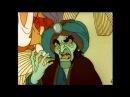 Бегемот Гуго Венгрия, США, 1975г Советская прокатная копия