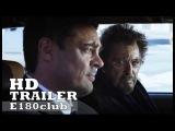 Виселица (2017) русский трейлер HD | Hangman | Вешатель | Аль Пачино, Карл Урбан