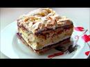 Торт Пани Валевская 🍰 Вкусный песочный торт с безе и заварным кремом