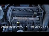 Купить Двигатель Dodge Caliber 1.8 EBA Двигатель Додж Калибр 1.8 2006-2009 Наличие