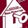 Ваш Риэлтор/Луга/Недвижимость