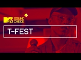MTV SOUNDCHECK: T-Fest
