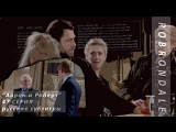 EMMERDALE: Аарон и Роберт | 47  серия | субтитры