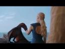 игра престолов. драконы Дейнерис. клип.