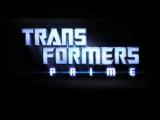 Transformers Prime - Битва за веру (Sabaton- The Last Stand.)