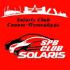 Solaris Club SPb - Солярис Клуб Санкт-Петербург
