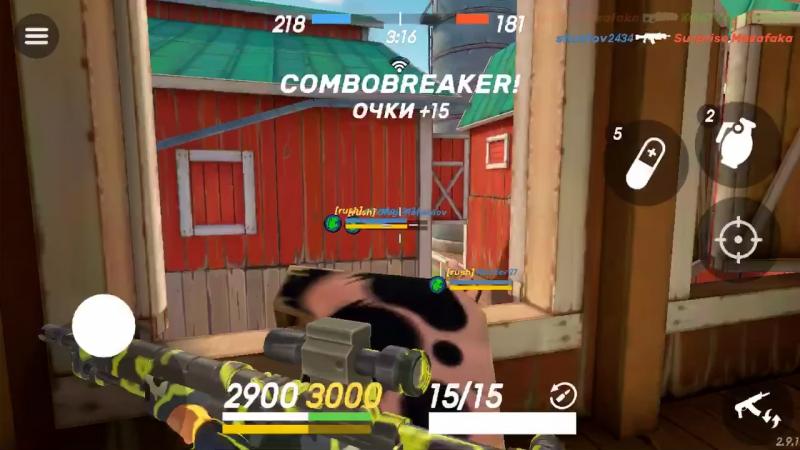 Rush vs FIRE (Guns of Boom)