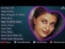 Aishwarya Rai  The Angelic Beauty  Hit Songs - Audio Jukebox