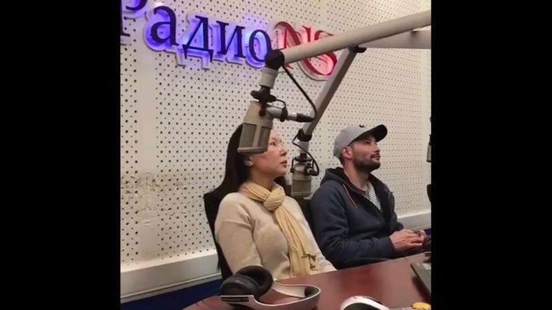 «Бойжеткен» на радио NS