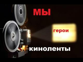 Виктор КАЙ
