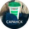 Coffee Like - кофейня в Саранске