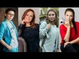 Эксперт по стилю - Алёна Тараненко!