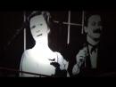 «Театральный романс» 1995