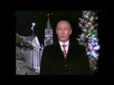 Фрагмент фильма о Владимире Путине: Итоги президентства.