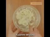 картошки с сыром и укропом в духовке.