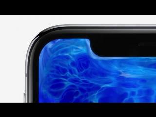 iPhone X – Представляем Face ID