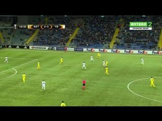Лига Европы 2016-17 Группа B 2 тур Acmaнa (Казахстан) - Янг Бoйз (Швейцария) 1 тайм 29.09.2016 720p