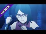 [Rain.Death] Boruto: Naruto Next Generations 30 / Боруто: Следующее поколение Наруто 30 серия [Русская озвучка]