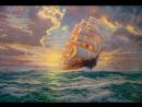 Морская душа. Андрей Косинский