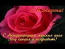 Video 47de9cf5dec6c3f3fbb4f8eb9f0840e7
