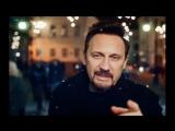 Стас Михайлов и Елена Север - Не зову, не слышу (Новогодняя ночь на Первом) 31.1