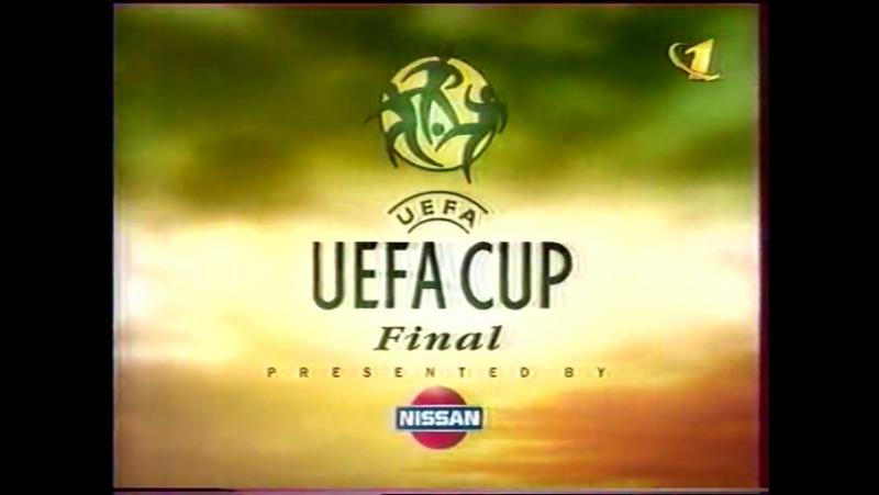 Кубок УЕФА 199900. Галатасарай (Турция) - Арсенал (Англия)