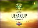 Кубок УЕФА 1999/00. Галатасарай (Турция) - Арсенал (Англия)