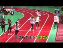 · Show|Cut · 180216 · OH MY GIRL · MBC Idol Star Athletics Championship ·