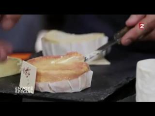Aop : des fromages à la chaîne 2